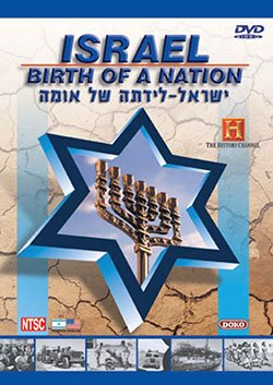 Israel Birth of a Nation